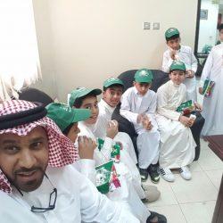 فريق بسمة عطاء يحتفل باليوم الوطني بمحطة القطار بالهفوف