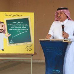 مدرسة الحسن البصري تحتفل باليوم الوطني