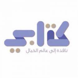 """سعفة"""" للنزاهة تكرم الفائزين بجائزة الشفافية في الرياض غدا"""