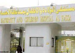 اليوم – الوقاية من الحريق في المنشآت النسائية ورشة عمل تعقدها الهيئة السعودية للمهندسين