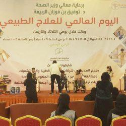 تعليم القطيف ينظم اللقاء الأول لمرشدي المدارس الابتدائية