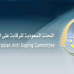 ميدان ديراب يستضيف جولتي بطولة الروينج السعودية