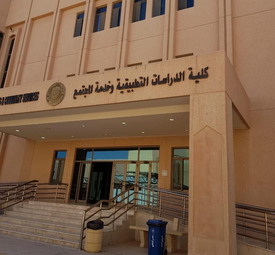 رعاية الفتيات تنظم ركن الجرائم الالكترونية بجامعة الملك فيصل صحيفة جواثا الإلكترونية