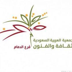 «مني و فيني».. يجمع الشقيقين محمود وعبدالله بوشهري بعد فترة ابتعاد