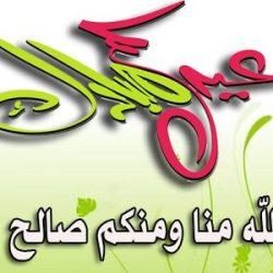 ترقية .. القهره بجوازات منطقة مكة المكرمة