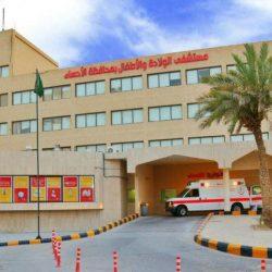 مستشفى الملك حمد الجامعي .. يستقبل وفد جمعية أبناء الخليج للأعمال الأنسانية
