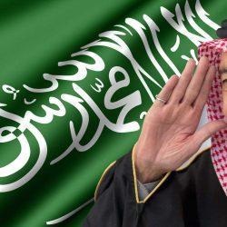 سعودية المهمات الصعبة