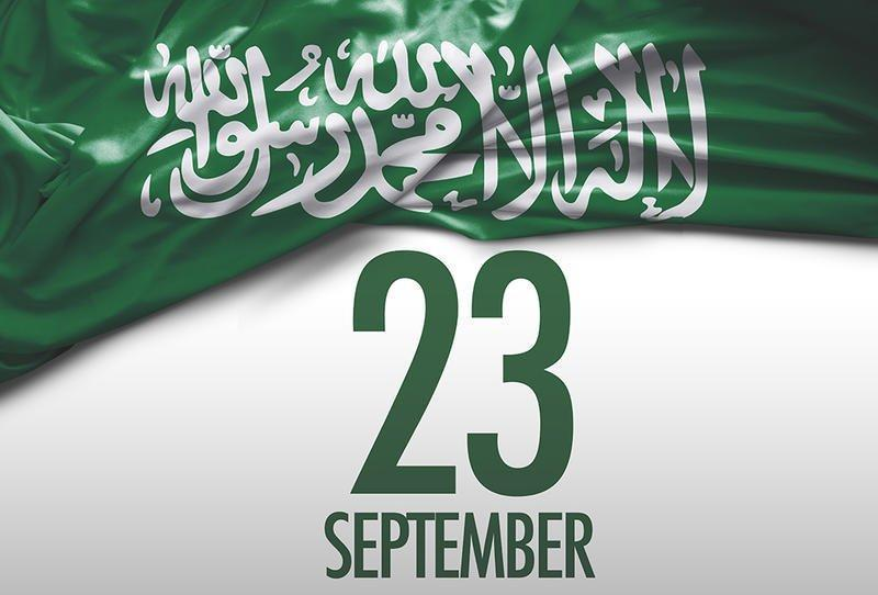 """دمت بالعلياء..يا موطني """"23 سبتمبر"""" تميز وعراقة"""