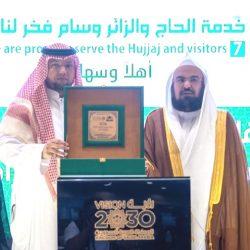 الفيصل يتوج الربيعة بجائزة الإعتدال هذا العام في دورتها الثالثة اليوم