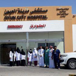 مستشفى مدينة العيون يقيم برنامج صحي بعنوان الغذاء الصحي والافطار الصباحي