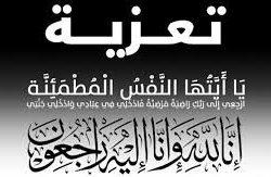 القاهرة تجهز أخضر الأثقال للعربية