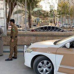 """""""العلي"""" يبارك انتخاب الأعضاء الجدد لمجلس إدارة جمعية العمران الخيرية"""