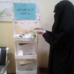 الاحتفاء بأهل العطاء بمؤسسة رعاية الفتيات بالاحساء