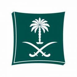 «الراجحي» يعلن إطلاق قرار توطين الوظائف التعليمية