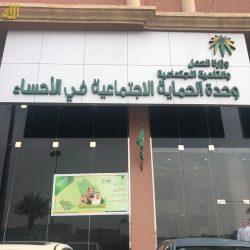 صحة مكة تكرم الزميل .. زهير الغزال