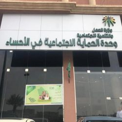 قرار رسمي بخصوص تكبيرات العيد من المساجد