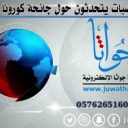 المستشار عبدالسلام الدوسري عضواً في النخبة الدولية للمسؤلية الاجتماعية