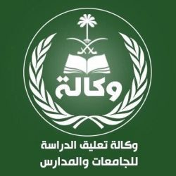 تخرج الحميدي .. من جامعة الملك فيصل