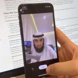 المركز البحريني الدولي يستضيف مؤسس نادي ذوي الاعاقه بالاحساء