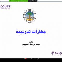 نوال الكويتية حول أزمة .. العشاء الأخير