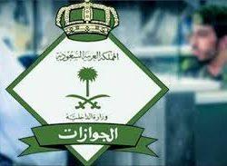 المملكة تمنع دخول الخضروات والفواكه اللبنانية إليها أو العبور من خلال أراضيها