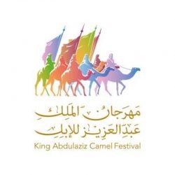 وزير التجارة يعتمد اللوائح المنظمة لمهنة التقييم في المملكة