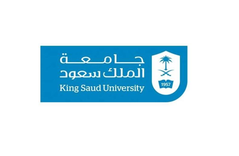 جامعة الملك سعود تؤجل الدراسة لجميع طلبة المنح الخارجية صحيفة جواثا الإلكترونية