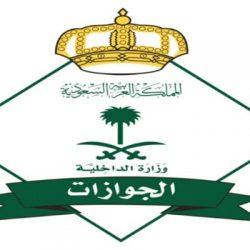 مركز الملك سلمان للإغاثة.. يبدأ بتسيير الجسر الجوي السعودي لمساعدة لبنان