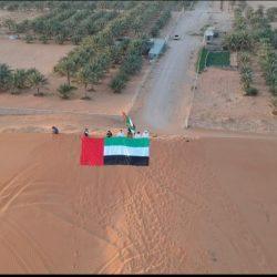 بلدية العيون تعيد تأهيل دوار الحصيمه