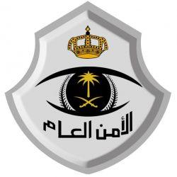 المجلس العالمي للدعوة والإغاثة يكرم الندوة العالمية في القاهرة
