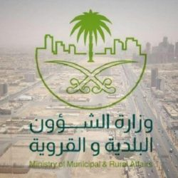 """مجلس أمناء الشرقية للمسؤولية الاجتماعية يُطلق مشروع """"سفراء المجلس"""""""