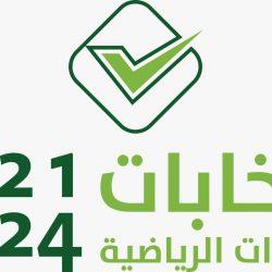 كاس السعودية 2021 للجياد في نسختها الثانية