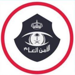 النيابة: السجن 15 عاما والغرامة عقوبة الاتجار بالأشخاص