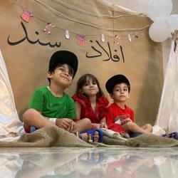 مساء الخير والسعودية هي دارنا