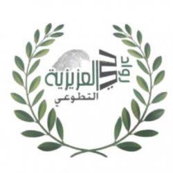 مكتب وزارة البيئة بالقطيف يكرم منسوبيه المتقاعدين
