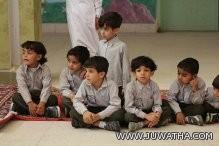 """الفريق النسائي بمكتب رعاية الشباب يطلق برنامج """"التعليم بالترفية للفتيات """""""