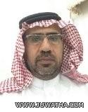 """"""" 8 سيدات """" أحسائية """" تشارك في المنتدى الخليجي للعمل التطوعي في البحرين"""