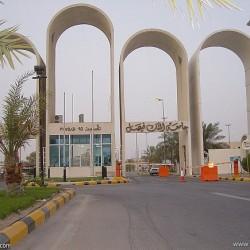 خادم الحرمين الشريفين.. يدخل مستشفى الملك فيصل التخصصي بالرياض لإجراء بعض الفحوصات
