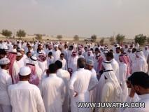 تعيين المزيدي مديراً تنفيذياً لبرامج مركز النشاط الاجتماعي بحي الملك فهد ( المحدود )