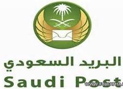 مريم صالح : تناشد وزير التعليم لنقلها إلى الأحساء بسبب ظروفها القاهرة