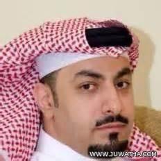 الاتحاد السعودي للتربية البدنية والرياضة للجميع
