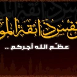 """الحملة التوعوية """"أسال عني"""" تواصل نشاطها في هجر المحافظة"""