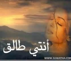 شباب السلام والراقي يتعادلان في الجولة الثانية من بطولة سلماوي3