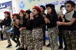 خيرية الثريا للمكفوفين بجازان تحتفي باليوم العالمي للعصا البيضاء