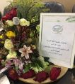 تعليم جازان يقيم منافسات أولمبياد اللغة العربية