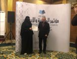 الدكتورة غريبة الطويهر تُشارك في مؤتمر الموهبة والإبداع بدولة الإمارات