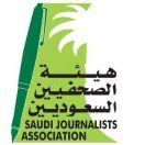 """""""هيئة الصحفيين"""": اتخذنا إجراءات لضبط الممارسة الإعلامية وحماية المهنة"""