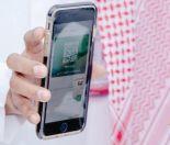 «توكلنا»: منع تصوير شاشة الحالة الصحية لضمان صحة المعلومات