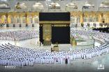خطبتا الجمعة من الحرمين : الإخلاص في العبادة يعين على تربية النفس