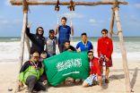 جمعية الكشافة السعودية تُشارك في اللقاء الكشفي الدولي التاسع بالشارقة